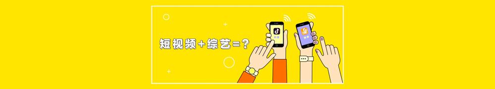 2019抖音快手用户研究分析