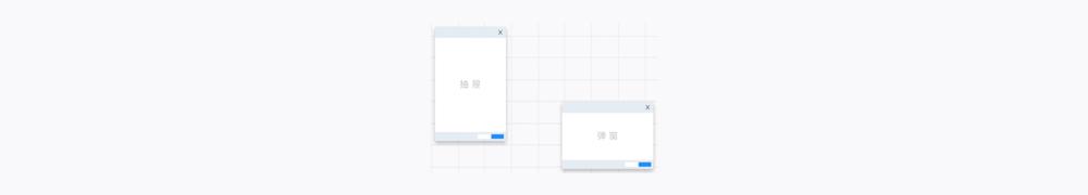 B 类产品设计细节:对话框与抽屉优劣对比